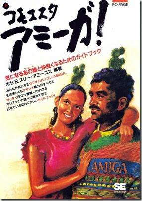 Amiga-ComoEsta01sm