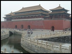 China, Beijing, Forbidden Palace, 18 July 2012 (4)