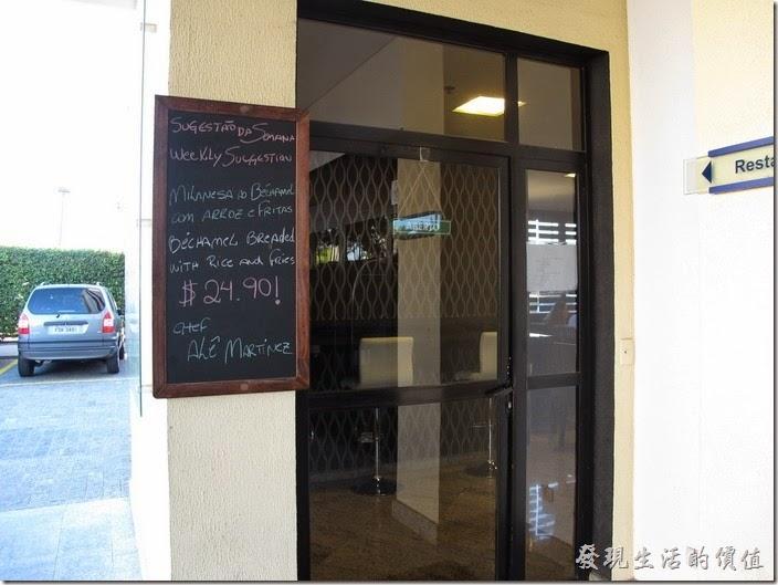 TRANSAMERICA。飯店的餐廳並不在飯店內,而是由大廳門外的另一扇門進入,雖然還是同一棟大樓,但第一次如果沒有問,還真的找不到。