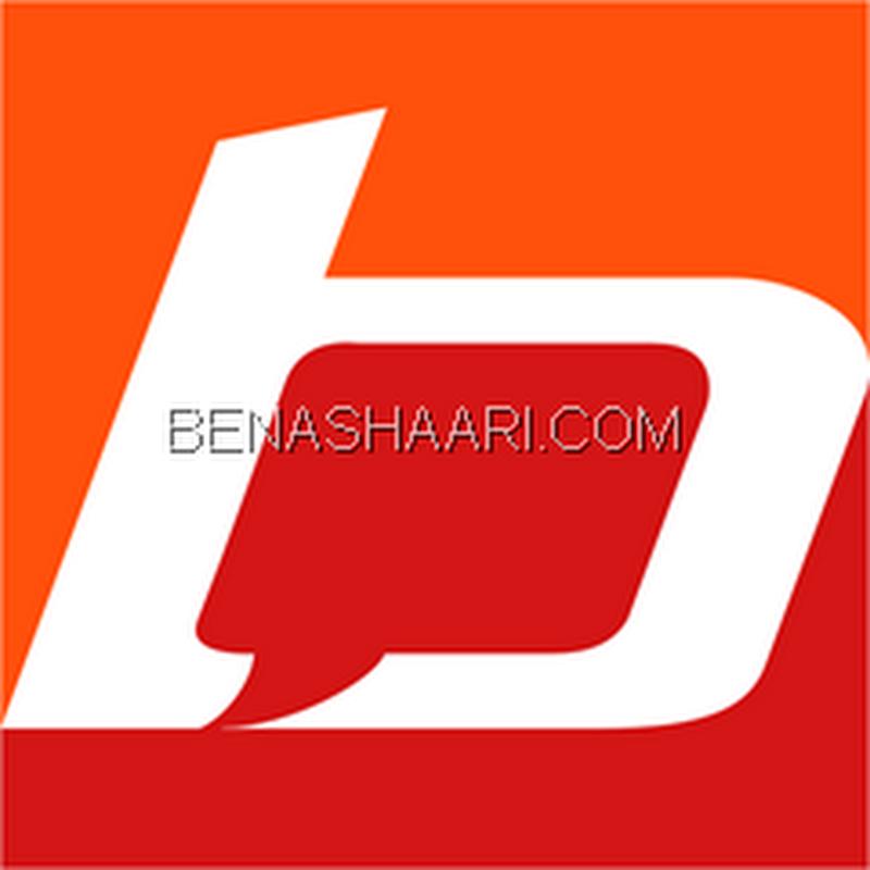 Favicon terbaru BENASHAARI.COM