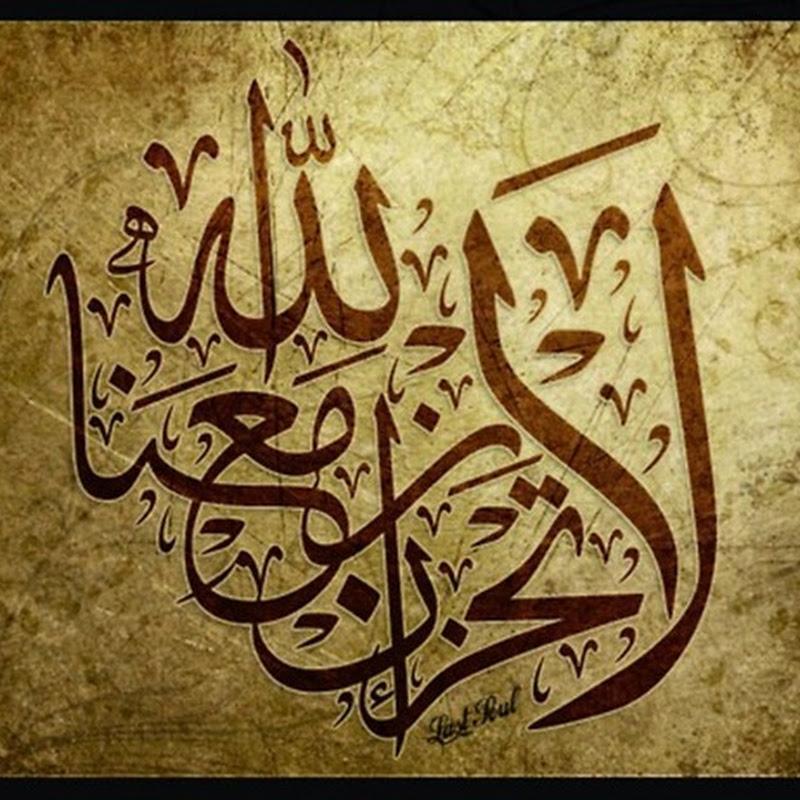 7 Buah Lagu Nasyid Untuk Hati Yang Sedang Dirundung Pilu - Lirik Dan Muaturun