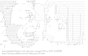 [AA]ライダー & ウェイバー・ベルベット (フェイト/ゼロ)