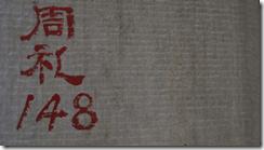 螢幕快照 2014-03-12 下午1.31.10