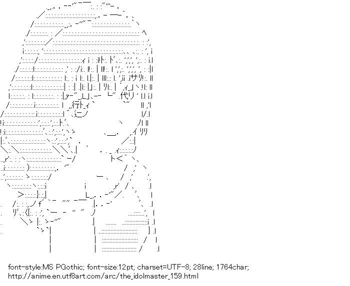 The Idolmaster,Takatsuki Yayoi