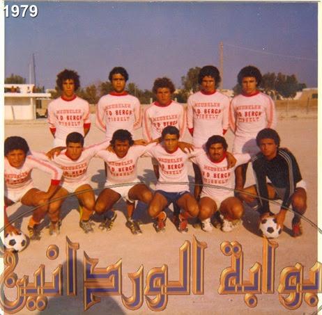 9-cso sep 1979 contre sahline 4-0 pour cso
