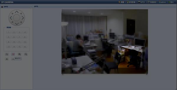 スクリーンショット 2011 10 12 23 16 04 のコピー 1