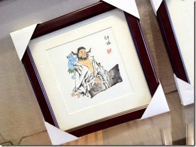 Zhong Kui Painting 鐘馗畫想