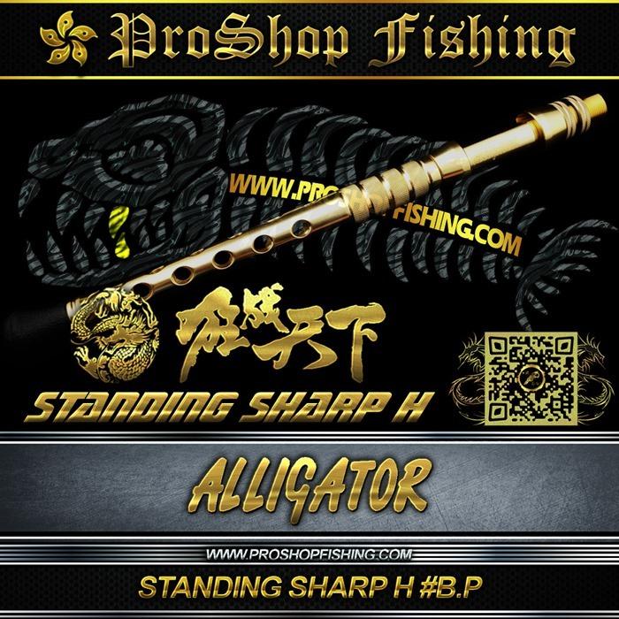 ALLIGATOR STANDING SHARP H #B.P.9