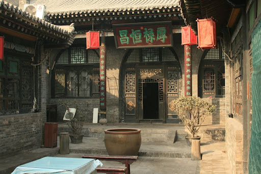 The courtyard of our home, Yamen hostel, a beautiful old residence in Pingyao.