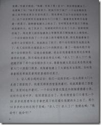 Chen-Kegui-Verdict_Page_062