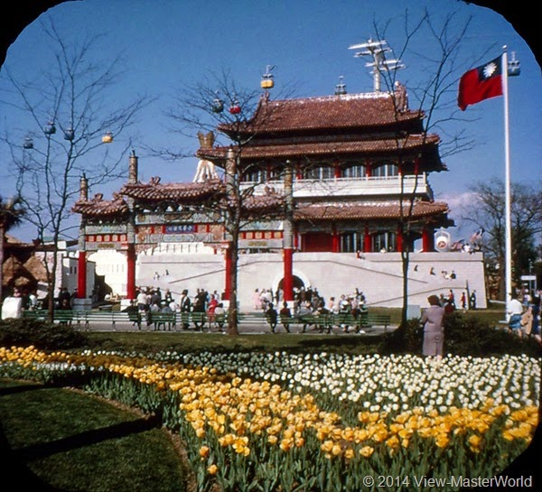 View-Master New York World's Fair 1964-1965 (A671),Scene 18 Republic of China Pavilion