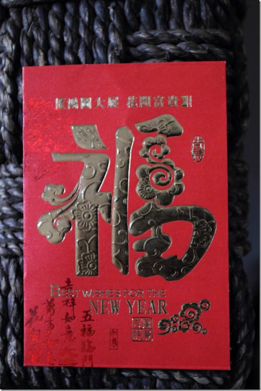 Happy Vietnamese New Year 2013