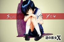 [SubDESU] Nazo no Kanojo X OVA (720x480 x264 AAC) [91326351].mkv_snapshot_26.39_[2012.08.28_20.58.11]