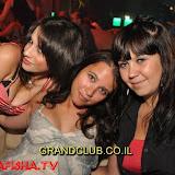 Grand 2011.08.26