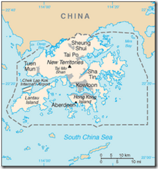 Avian Flu Diary: Hong Kong Testing First Suspected H7N9 Case
