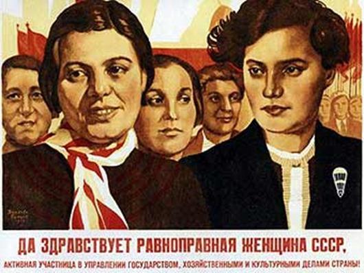 plakat_ravno_zhena