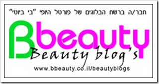 beautyblogs-logo-copy1