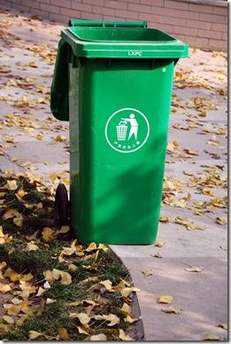 recycle-bin-2961291032929QDJ