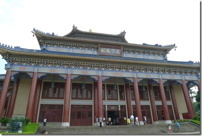 Dr. Sun yat-sen Memorial Hall, Guangzhou 廣州中山紀念堂