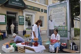 053-volgograd-marché de rue