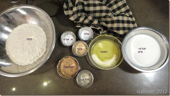 מקלות כוסמין - culinati
