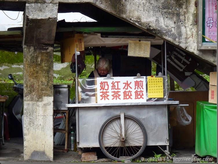 竹東國小天橋下煎餃