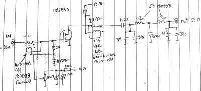 Single end amplifier