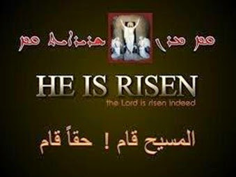 Easter%20from%20Morocco%202014