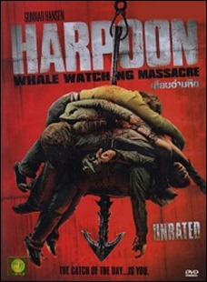 Harpoon Whale Watching Massacre Unrated เสียบอำมหิต