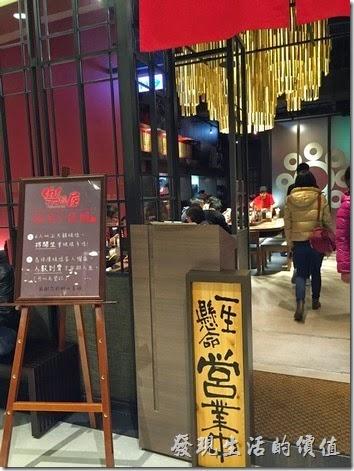 樂麵屋南港中信總部店的內部裝潢,中間有個以竹子為圍繞的燈飾,不但可以當裝飾,也可以讓燈光更柔和,不讓眼睛直視燈光。