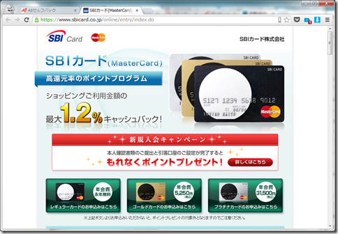 sbi-card-02