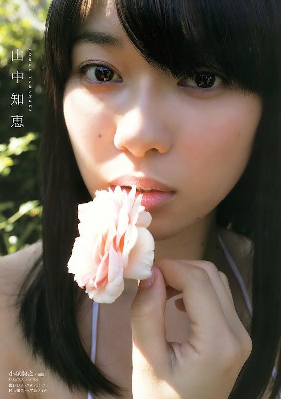Yamanaka_Tomoe_Young_Animal_Magazine_gravure_01