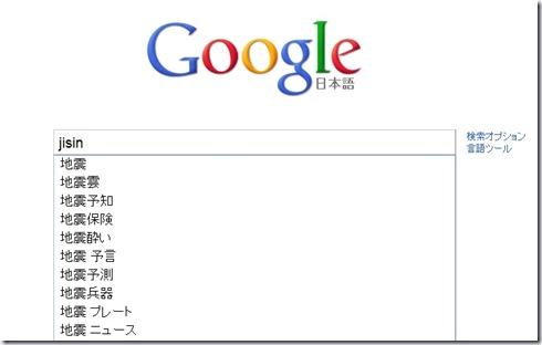 google_instant_find