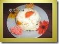 119 - Veg Ghee Rice