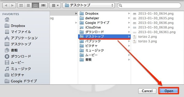 how to clear duplicate photos in photo mac