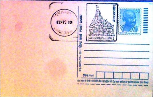 Gujarat post marks 12.12.12