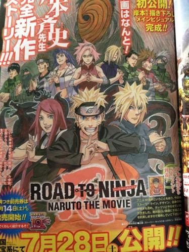 scan road of ninja