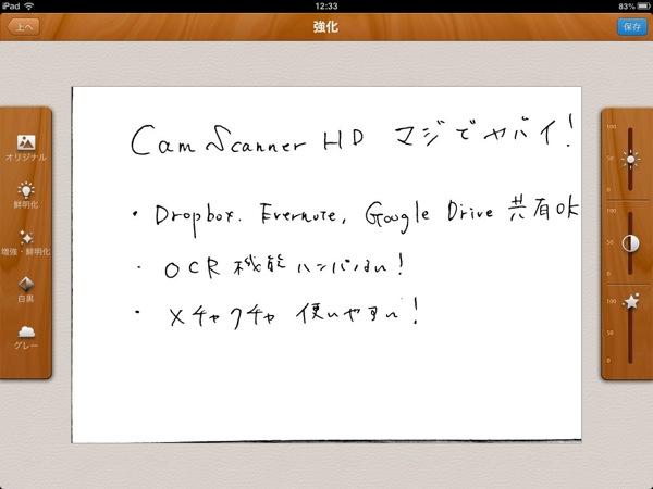 10CamScanner HD Pro