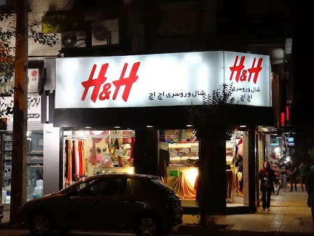 35. H&M in Iran.JPG