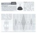 Вязаные сумки крючком схемы описания. .  Вязаная летняя сумка крючком схемы Лаборатория домашнего хозяйства.