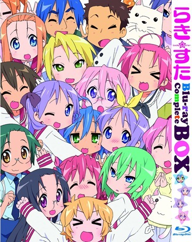 Lucky-star-bd-box2_thumb9