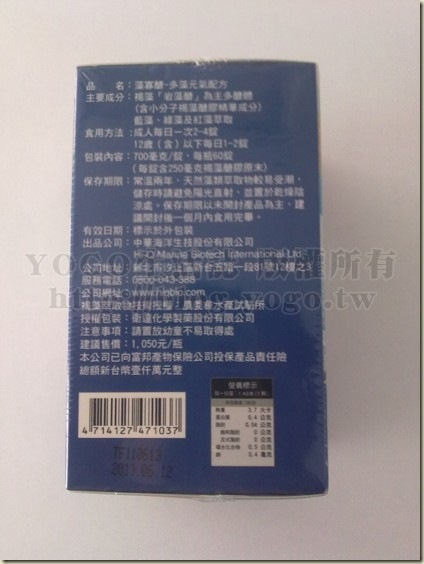 20110701621 (複製)