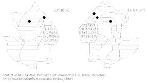 [AA]Donbee character