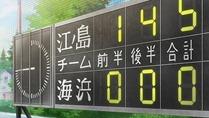 Area no Kishi - 05 - Large 34