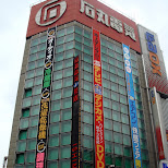 in Akihabara, Tokyo, Japan