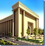 Templo Salomão