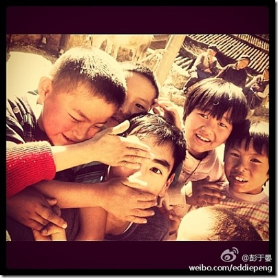 Unbeatable 激戰 - Eddie Peng 彭于晏 17