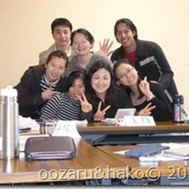escuela voluntaria de japones 日本でボランティア日本語学校