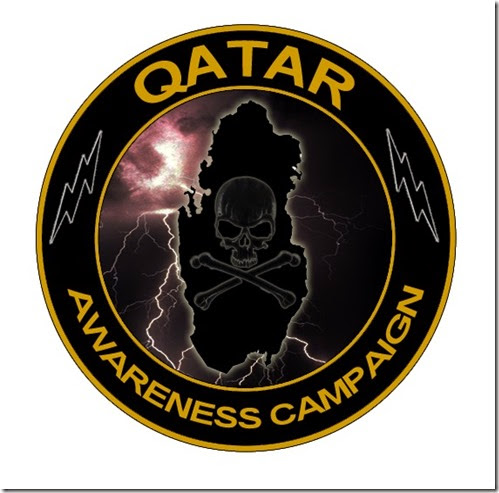Qatar Awareness Campaign logo