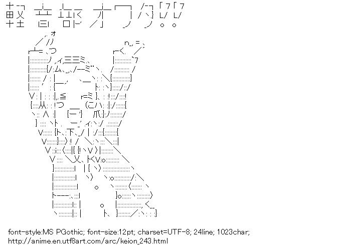 Keion!,Tainaka Ritsu,Owata